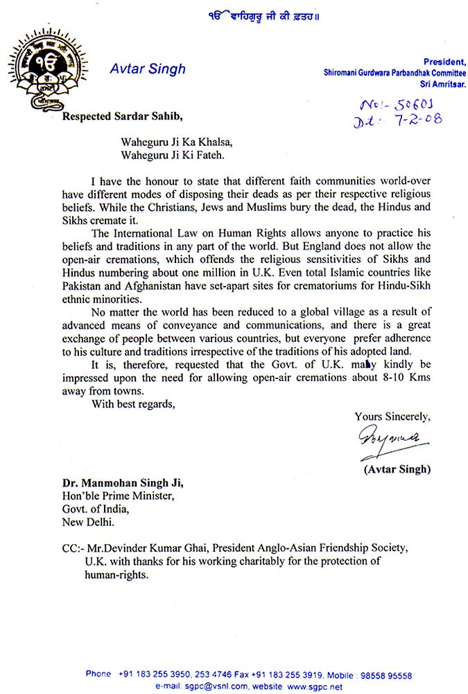 Avtar Singh, President, Shiromani Gurdwara Parbandhak Committee