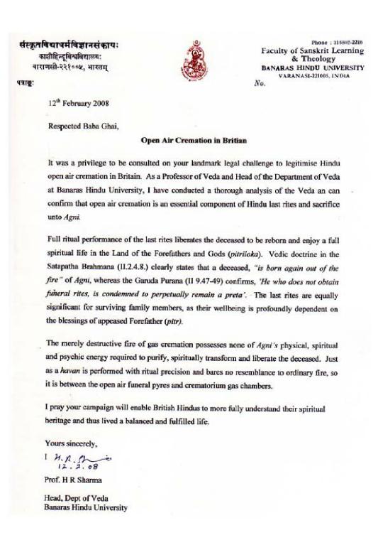 Prof. H R Sharma, Head of Dept of Veda, Banaras Hindu University
