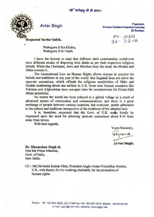 Dr. Manmohan Singh Ji, Hon'ble Prime Minister, Govt. of India, New Delhi