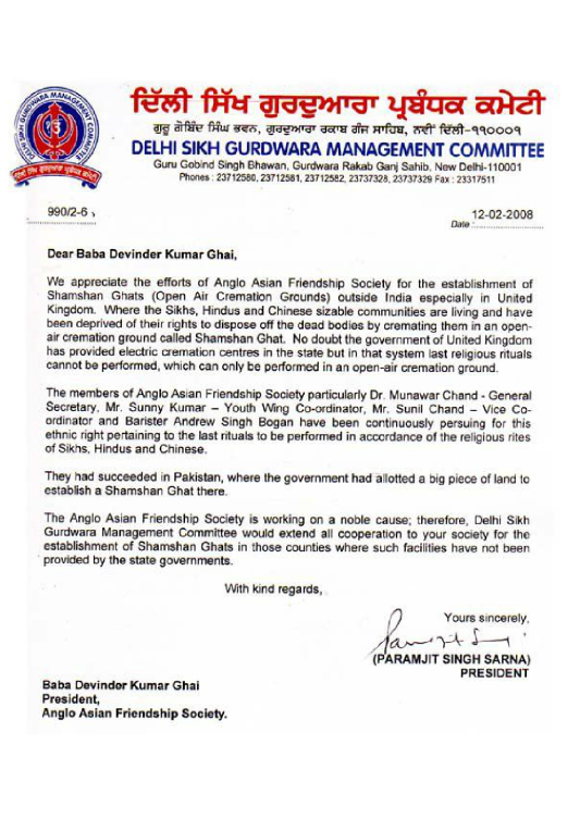 Paramjit Singh Sarna, President, Delhi Sikh Gurdwara Management Committee
