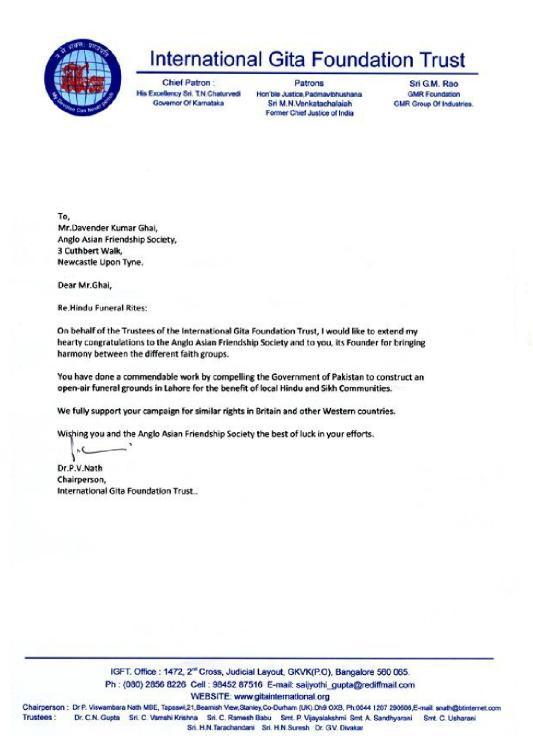Dr. P.V. Nath, Chairperson, International Gita Foundation Trust.
