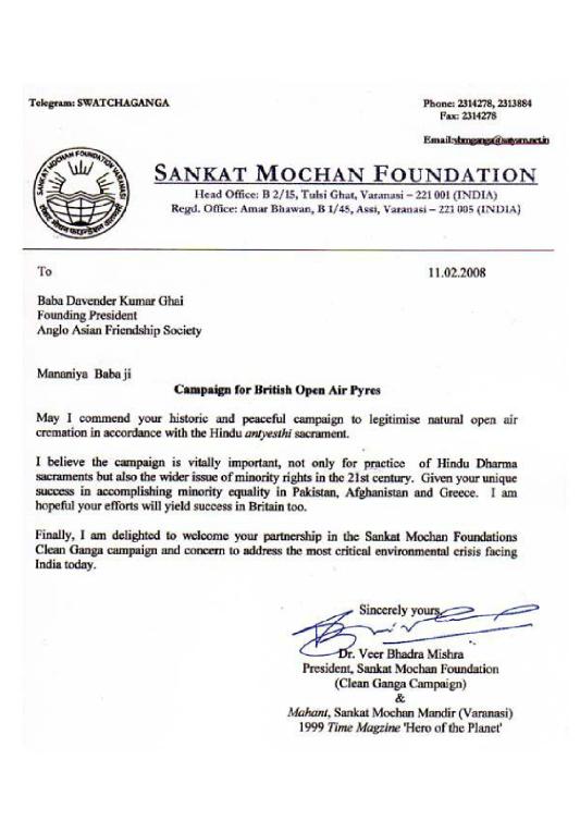 Dr. Veer Bhadra Mishra, President, Sankat Mochan Foundation