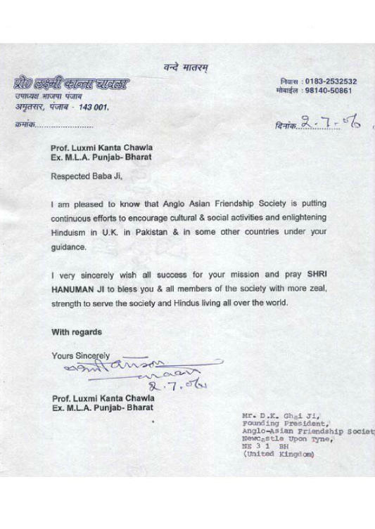 Prof. Luxmi Kanta Chawla, Ex. M.L.A. Punjab-Bharat
