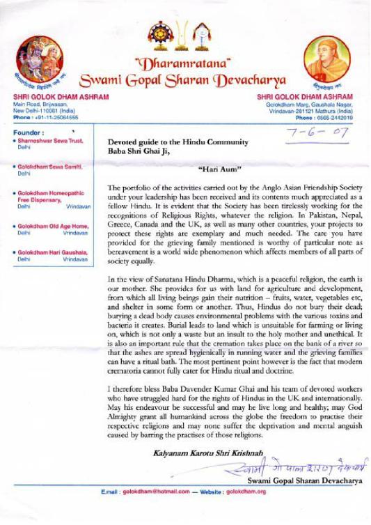 Swami Gopal Sharan Devacharya, Shri Golok Dham Ashram