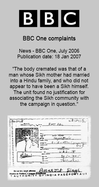 BBC_complaint
